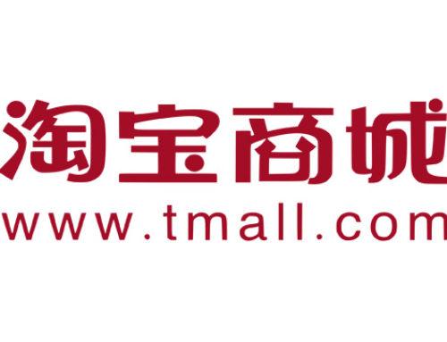 Antwerpse diamanten rechtstreeks aan Chinese consumenten aangeboden